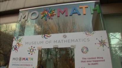 MoMath entrance